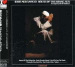 Idris Muhammad | House Of The Rising Sun